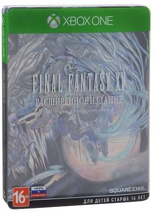 Final Fantasy XV. Расширенное издание (XboxOne)