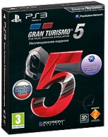 Gran Turismo 5 Collector's Edition (PS3) (GameReplay)
