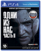 Одни из нас: Часть II (The Last of Us Part II) (PS4) – версия GameReplay