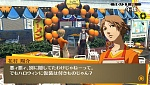 Скриншот Persona 4 Golden (PS Vita), 1