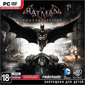 Batman: Рыцарь Аркхема (PС)