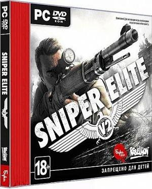 Sniper Elite V2 (PC Jewel)