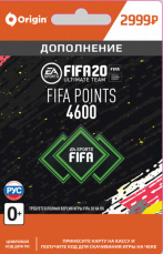 FIFA 20 Ultimate Team - 4 600 FUT Points (PC-цифровая версия)