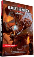 Dungeons & Dragons – Книга игрока