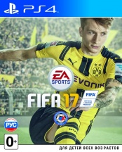 FIFA 17 (PS4) (GameReplay)