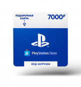 Карта пополнения электронного бумажника PlayStation Store на 7 000 рублей (Цифровая версия)