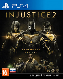 Injustice 2. Legendary Edition (PS4)