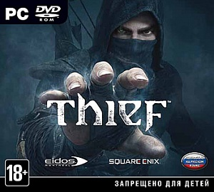 Thief (PC-Jewel)