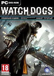 Watch Dogs Special Edition (PC) (Цифровой код)