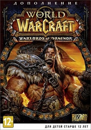 World of Warcraft: Warlords of Draenor (дополнение) (PC)