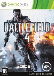 Battlefield 4 (Xbox 360) (GameReplay)