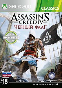 Assassin's Creed IV: Черный флаг (Classics) (Xbox 360)