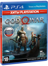 God of War (Хиты PlayStation) (PS4) – версия GameReplay