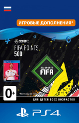 FIFA 20 Ultimate Team - 500 FUT Points (PS4-цифровая версия)