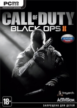 Call Of Duty: Black Ops II 2 Цифровой код (PC)