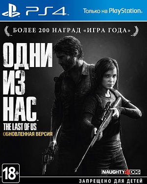 Одни из нас (The Last of Us ) (PS4) (GameReplay) фото