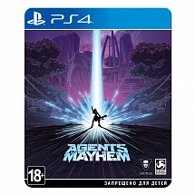 Agents of Mayhem STEELBOOK Edition (PS4)