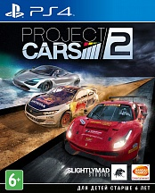 Project Cars 2 (PS4) (GameReplay)