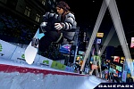 Скриншот Shaun White Snowboarding: World Stage (Wii), 1
