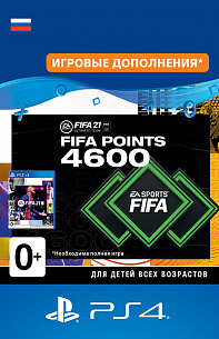 FIFA 21 Ultimate Team – 4 600 FUT Points (PS4-цифровая версия)