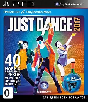 Just Dance 2017 русская версия (PS3)