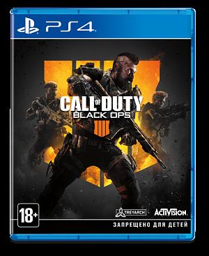 Call of Duty: Black Ops 4 (PS4) – версия GameReplay фото