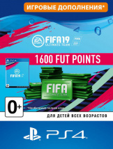 FIFA 19 Ultimate Team - 1 600 FUT Points (PS4-цифровая версия)