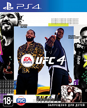 UFC 4 (PS4) (GameReplay)