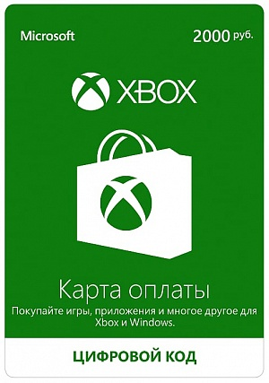 Xbox LIVE: карта оплаты 2000 рублей от GamePark.ru
