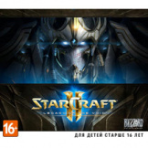 Starcraft II: Legacy of the Void (PC-Jewel)