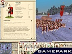 Скриншот Rome: Total War Gold Edition (PC-DVD), 3