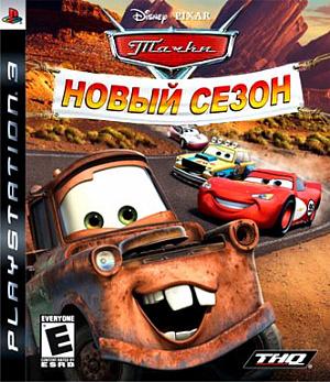 Disney / Pixar Тачки: Новый Сезон русская инструкция (PS3) (GameReplay) фото