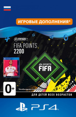FIFA 20 Ultimate Team - 2 200 FUT Points (PS4-цифровая версия)