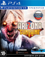 Arizona Sunshine (PS4)