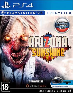 Arizona Sunshine (PS4) от GamePark.ru