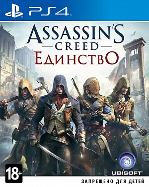 Assassin's Creed: Единство Special Edition (PS4) фото