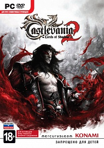 Castlevania: Lords of Shadow 2 (PC-DVD)