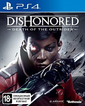 Dishonored: Death of the Outsider (PS4) (GameReplay)