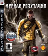 Дурная репутация (PS3) (GameReplay)