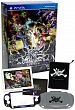 Скриншот Muramasa Rebirth Collector's Edition (PS Vita), 3