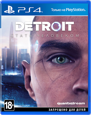 Detroit: Become Human (Стать человеком) (PS4) (GameReplay) фото