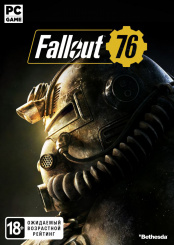 Fallout 76. Power Armor Edition (PC - код загрузки)