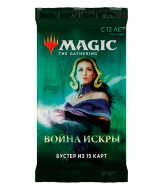 Magic The Gathering: Война Искры – Бустер (на русском языке)