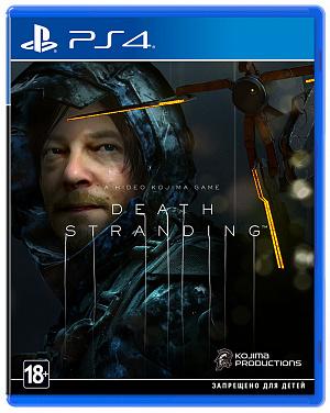 Death Stranding (PS4) – нет пленки на коробке фото