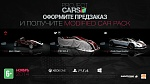 Скриншот Project Cars (XboxOne), 1