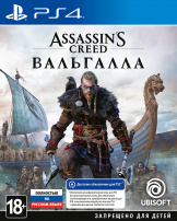 Assassin's Creed: Вальгалла (Valhalla) (PS4) – версия GameReplay