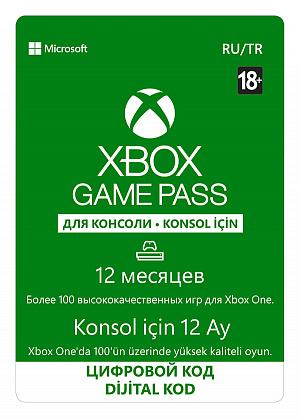 Xbox Game Pass. Абонемент на 12 месяцев (Цифровая версия) фото