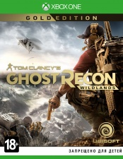 Tom Clancy's Ghost Recon: Wildlands. Gold Edition (XboxOne)