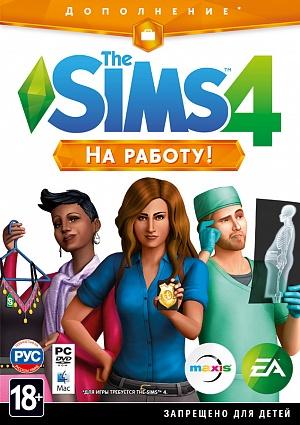 Sims 4: На работу (PC)
