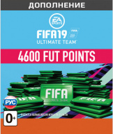 FIFA 19 Ultimate Team - 4 600 FUT Points (PC-цифровая версия)